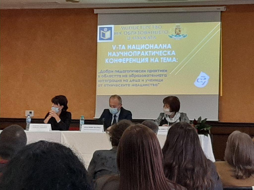 """Учители от ОУ """"Юрий Гагарин"""" с успешно участие в Национална научно-практическа конференция - голяма снимка"""
